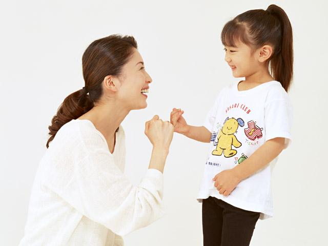 子育て支援の充実